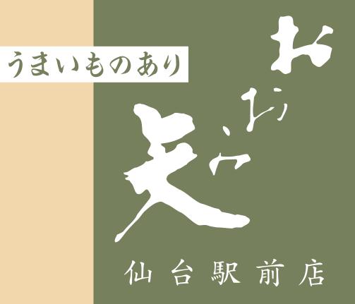 うまいものあり おおみ矢 仙台駅前店